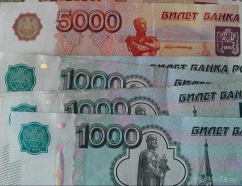 Прожиточный минимум в III квартале может быть уменьшен на 67 рублей