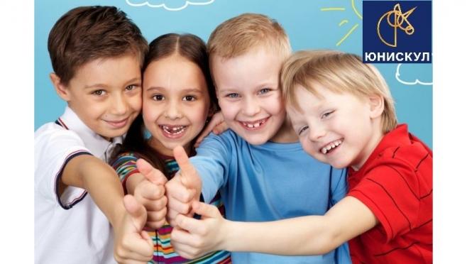 Образовательный центр Юнискул объявляет набор в новую группу английского языка для дошкольников