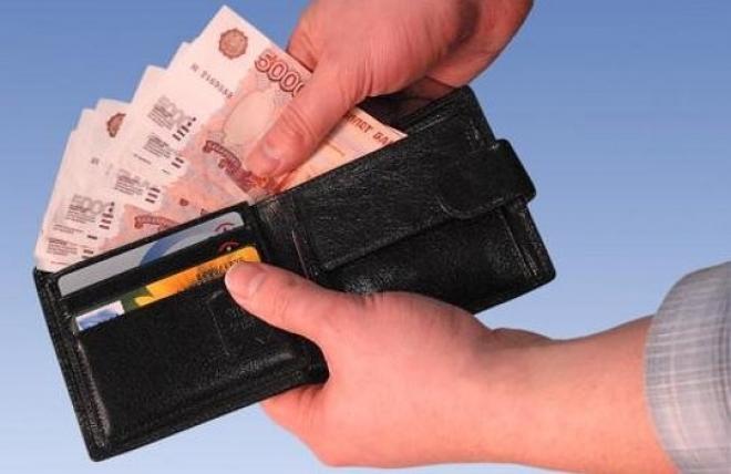 Работники получили право самостоятельно выбирать зарплатный банк