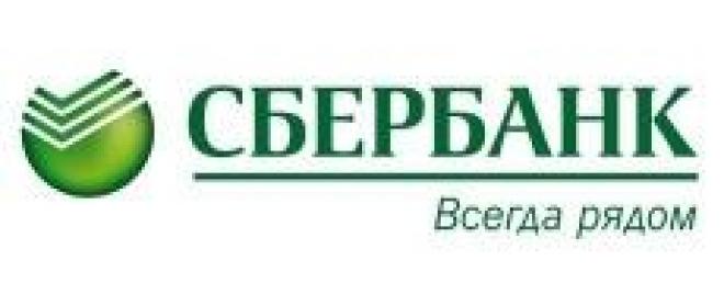Сбербанк в  Чебоксарах совершенствует систему  обслуживания клиентов