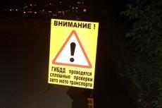 На дорогах Йошкар-Олы будет дежурить «Ночной патруль»