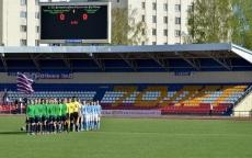 «Мариэлочка» завершила борьбу за Кубок России по футболу