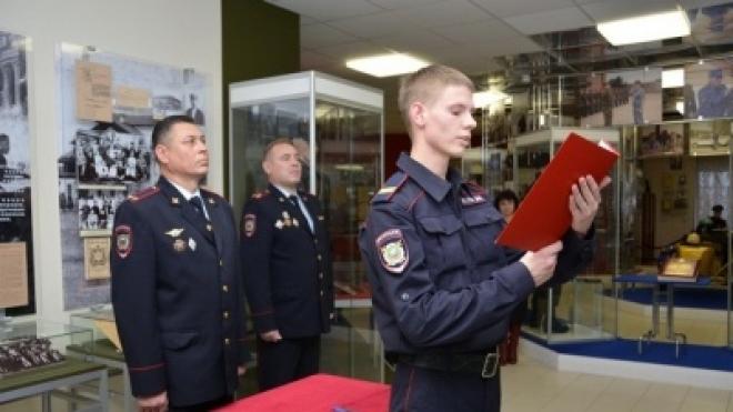 Молодые сотрудники полиции торжественно приняли присягу