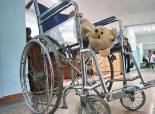 Детям-инвалидам предлагают платить две пенсии