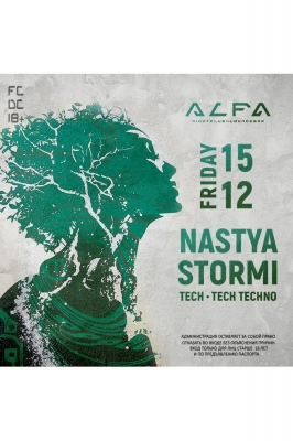 Nastya Stormi