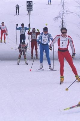 Открытые городские соревнования по лыжным гонкам