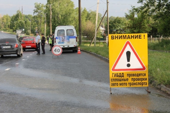 У Госавтоинспекции началась традиционная трёхдневка — «Нетрезвый водитель»