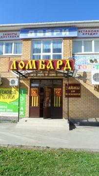"Ломбард ""Березовский"" на Йывана Кырли, 19Б (ТЦ ""Березово"")"