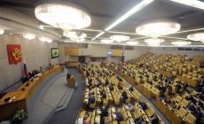 Два депутата Госдумы провели начало марта в Марий Эл