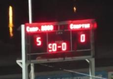 «Спартак» потерпел седьмое поражение в нынешнем сезоне