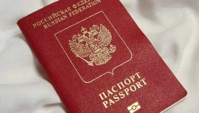 Украина заинтересовалась российскими загранпаспортами