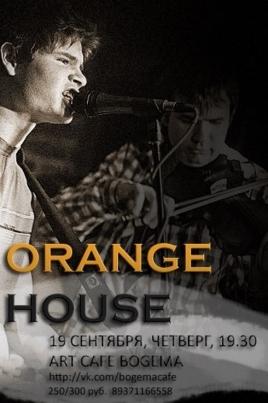 Orange House (Москва) впервые в Йошкар-Оле постер