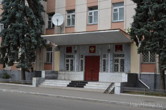 В Йошкар-Оле новый прокурор