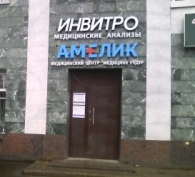 Мы открылись на ул Советской 103, здание аптеки №1!