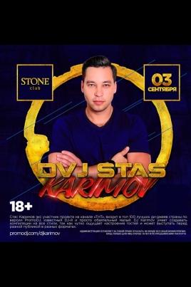 DJ Stas Karimov постер