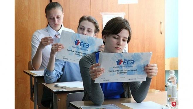 Одиннадцатиклассники! Приглашаем на занятия по подготовке к ЕГЭ. 16+