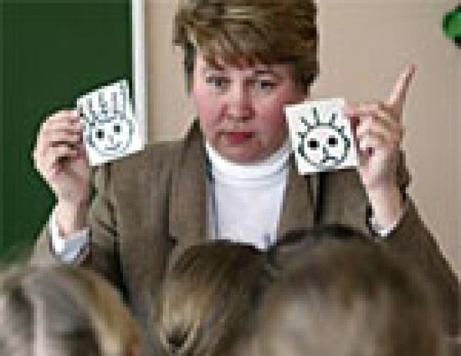 Йошкар-олинские педагоги готовятся к главному испытанию года