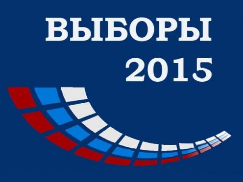 Утвержден текст избирательного бюллетеня для голосования на выборах 13 сентября