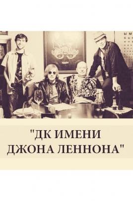 Международный день джаза постер
