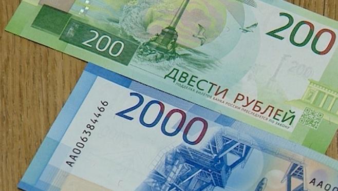 Мобильное приложение поможет определить подлинность денежных купюр