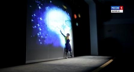 АРТ-Мари – Необычный спектакль «Как Артемка мир спасал»