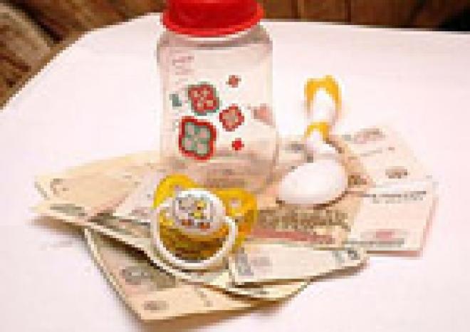 В Марий Эл 83,3% заявителей получили сертификаты на право получения материнского капитала