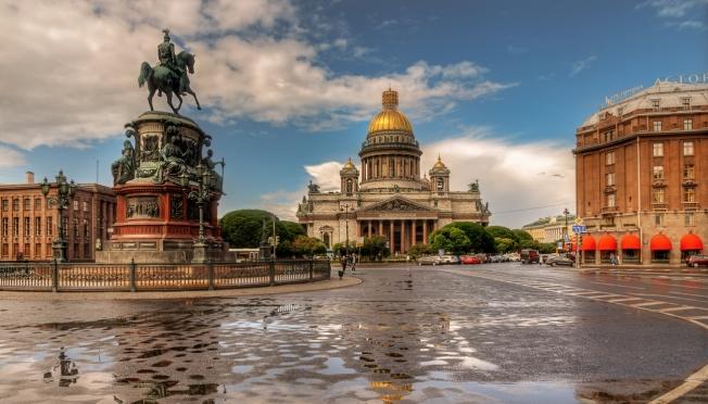 Александр Евстифеев посетит международный экономический форум