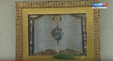 Изге мечет – 19 лет Региональному духовному управлению мусульман...