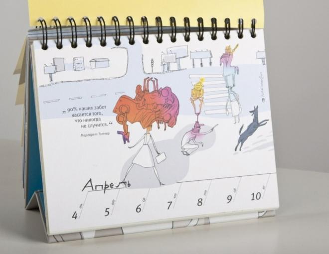 В России запретили дарить корпоративные календари и ежедневники с символикой министерств и ведомств