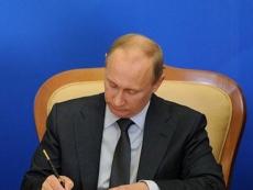 Владимир Путин подписал Указ «О праздновании 100-летия образования Республики Марий Эл»