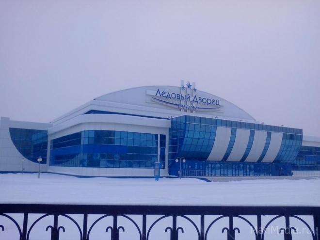 В Марий Эл пройдет Чемпионат России по синхронному катанию на коньках