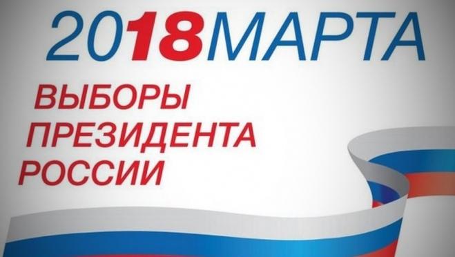 64 россиянина намерены баллотироваться в Президенты России