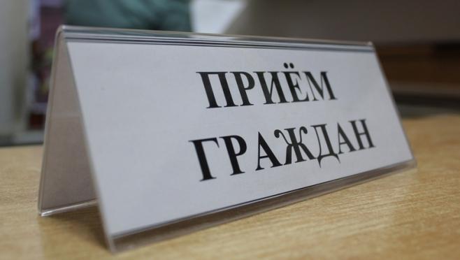 И.о. министра строительства готов общаться с народом лично