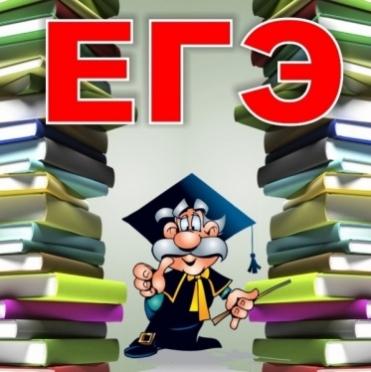 Выпускники приступили к досрочной сдаче ЕГЭ