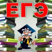 Выпускникам Марий Эл озвучили минимальные проходные баллы по литературе и по географии