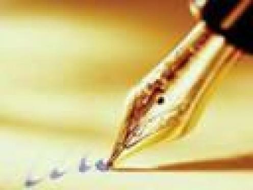Глава Марий Эл поздравит журналистов с профессиональным праздником