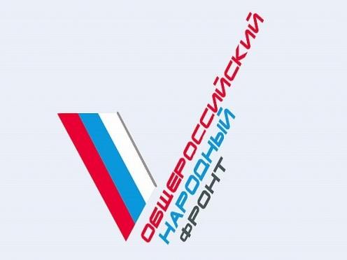 В Марий Эл пройдёт межрегиональный форум Общероссийского народного фронта