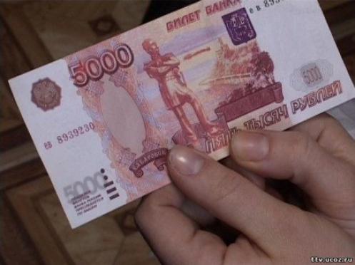 В Йошкар-Оле стали чаще появляться фальшивые деньги
