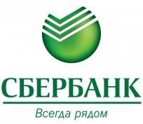 Казань – столица Сбербанкиады 2012