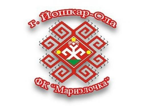 «Мариэлочка» переиграла команду из Екатеринбурга