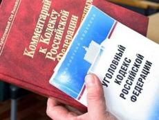 Жители Костромской и Кировской областей ответят за «черный пиар»