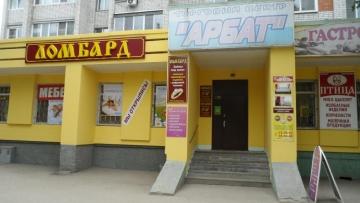 """Ломбард """"Заводской"""" на Машиностроителей, 61"""