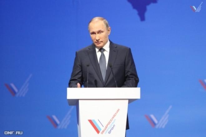 Владимир Путин открыл пленарное заседание «Форума действий. Регионы» в Йошкар-Оле