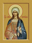 Завтра православные христиане и российские студенты отмечают Татьянин день