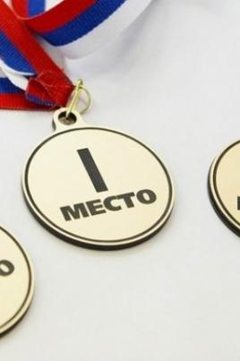 II Спартакиада трудовых коллективов Российской Федерации постер
