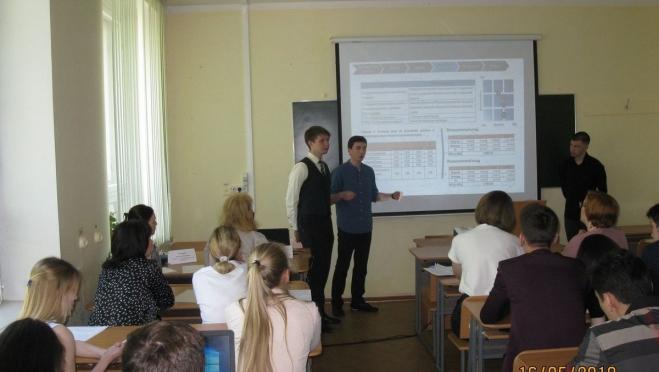 «Ростелеком» поддержал ЭКОНОМ: компания оценила IT-кейсы участников студенческой олимпиады в Марий Эл