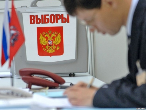 Растет число желающих стать депутатом Госдумы по Марийскому одномандатному округу