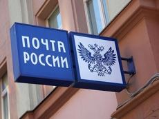 Финансовые махинации руководителя Звениговского почтового отделения вскрылись в ходе ревизии