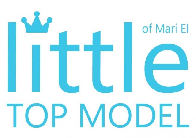 В Йошкар-Оле впервые пройдет конкурс маленьких моделей «Little Top Model of Mari El»