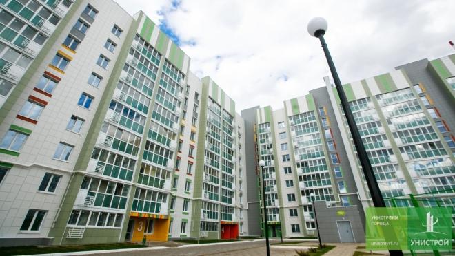 Преимущества покупки квартир от застройщика «Унистрой»